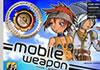 Мобильное оружие